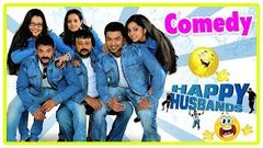 Malayalam Full Movie KILUKKAM KILUKILUKKAM [malayalam full movie 2014 new releases coming soon]