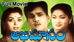 Abhimanam Full Length Telugu Movie