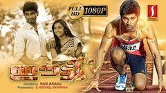 Chandi Veeran | Tamil Full Movie | Latest Tamil Full Movies 2017 | Tamil New Movies