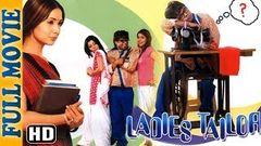 Movies Hindi ❤ O Teri Full Movie HD 1080p ❤ Bollywood Comedy Movies Hindi Full 2014✔