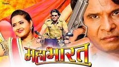 नई रिलीज़ भोजपुरी मूवी | Super Hit Full Bhojpuri Movie 2019 Kajal Raghwani bhojpuri | Mahabharat