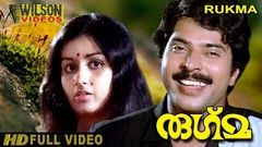 Rukma Malayalam Full Movie (1983)