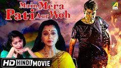 Pati Patni Aur Wo | Latest Hot Hindi Movie 2016 | Full Lenght Movie | Popular Hot Movie