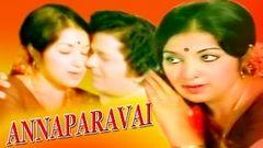 Tamil Movie | ANNAPARAVAI | Srikanth Sudhakar & Radhika