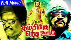 2016 Release Superstar Rajinikanth Kabali in Mega hit Film MAPPILLAI | Tamil Super Hit Full HD Movie