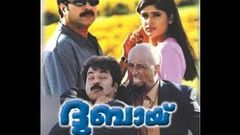 Dubai 2001: Full Malayalam Movie