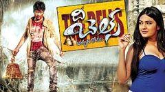 The Bells Telugu Latest Full Movie   2016 Telugu Movies