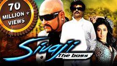 Sivaji The Boss (Sivaji) Hindi Dubbed Full Movie | Rajinikanth Shriya Saran