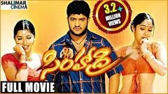 Simhadri Telugu Full Length Movie NTR Bhoomika Chawla Ankhita