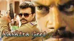 Rashtra Geet - Full Length Action Hindi Movie