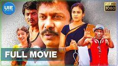 Pettikadai - Tamil Full Movie | Samuthirakani | Chandini Tamilarasan | Varsha Bollamma
