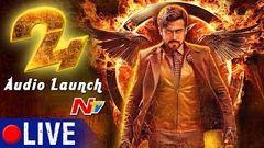 24 Time Story Telugu movie 2016