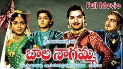 Bala Nagamma Telugu Full Length Movie NTR SVR Anjali