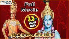 Sri Krishnavataram Full Movie