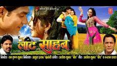 Sajan Pardesiya: Bhojpuri Full Movie I Superhit Bhojpuri Film