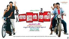 Annan Thambi 2008 Full Malayalam Movie I Mammootty Lakshmi Rai