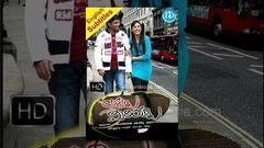 Karalu Miriyalu (2011) - Full Length Telugu Film - Madhu Shalini - Ratna Sagar - Navakesh