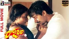 1992 Roja Full Length Telugu Movie By Mani Ratnam Garu