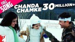 Chanda Chamke - Fanaa (2006) *HD* Songs - Full Song [HD] - Feat Aamir Khan & Kajol