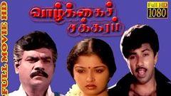 Poovizhi Vasalile   Full Tamil Movie   Sathyaraj Sujitha Karthika