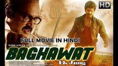 BAGHAWAT EK JUNG HD(2018)| New Released Full Hindi Dubbed Movie |Aadhi Pinisetty |South Movies 2018