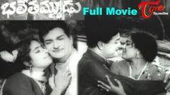 Bhale Tammudu (1969) - Full Length Telugu Film - NTR - KR Vijaya - Sriranjani