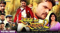 SAJAN CHALE SASURAL 2   FULL HD BHOJPURI MOVIE   Khesari Lal Yadav Smriti Sinha