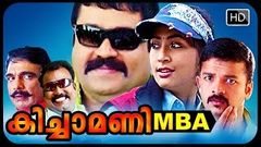 Malayalam Movie Online - Decent Parties