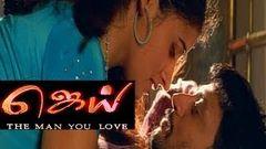Manmadhan (2004 Tamil) Full Length Movie