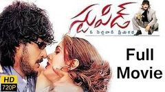 Stupid Full Length Telugu Movie Upendra Keerthi Reddy
