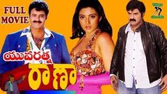 Yuvaratna Rana (1998) - Telugu Full Movie - Balakrishna - Heera