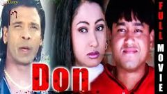 Don | Bollywood Romantic Movie | Full Length Bollywood Hindi Movie