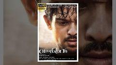 Vallinam (வல்லினம் ) 2014 Tamil Full Movie - Nakul Mrudhula Basker