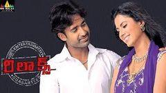 Relax Telugu Full Movie Rohan Anjali With English Subtitles