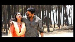 Malayalam Full Movie 2019 Latest Malayalam Movie Full 2019 Malayalam Comedy Movies