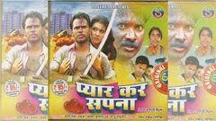 "Mai Tohre Khatir 2003 ""Bhojpuri Full Movie"" - Prem Singh Upasna Singh"