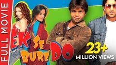 [ Hindi Full Movie ] Chaloo 2014 Movie New Comedy Full HD