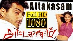 Attahasam | Full Tamil Movie | Ajith Pooja