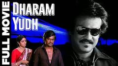 """Dharam Yudh"" 