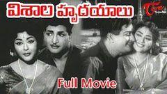 Visala Hrudayalu Full Length Telugu Movie Telugu Old Classical Movie NTR | Krishna Kumari