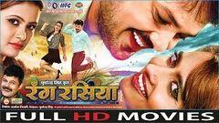 DILWALE SAWARIYA New Bhojpuri Full Movie Film new Release Full Movie In Full HD