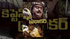 Captain Prabhakar Telugu Full Movie