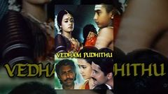 Vedham Pudhithu