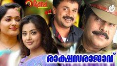 Rakshasa Rajavu Malayalam Full Movie | Action Movies Full HD| Mammootty Dileep Kalabhavan Mani Meena