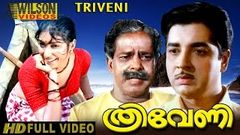 Triveni (1970) Malayalam Full movie