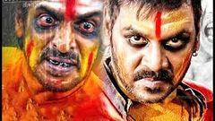 Kanchana 2 (Muni 3: Kanchana 2) 2016 Full Hindi Dubbed Movie | Raghava Lawrence Taapsee Pannu
