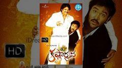 Krishnarjuna (2008) - Full Length Telugu Film - Manchu Vishnu - Nagarjuna - Mamta Mohandas