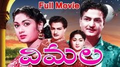 Vimala Full Length Telugu Movie