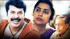 mammmootty Malayalam Full Movie 2016 New Releases   mammootty romantic Malayalam Movies 2016