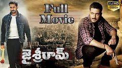 Jai Sriram Telugu Full Length Movie Uday Kiran Reshma Telugu Movie